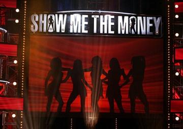 Show-me-money3